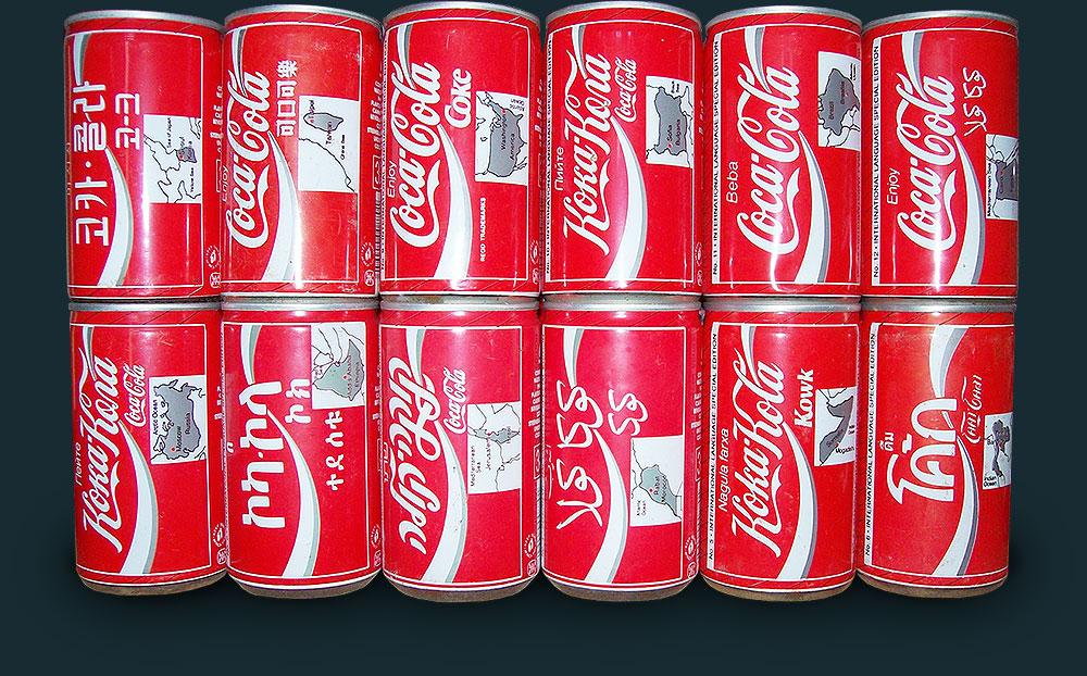 international branding coca cola